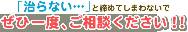 坐骨神経痛は江南市のハンズ鍼灸接骨院へご相談ください